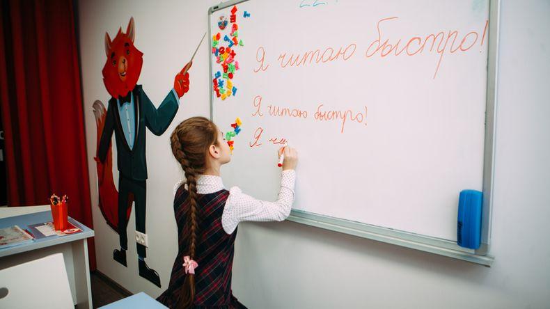 Каллиграфия: как исправить плохой почерк у ребенка?
