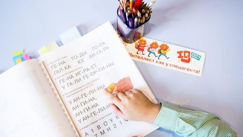 Учимся читать в 4–5 лет