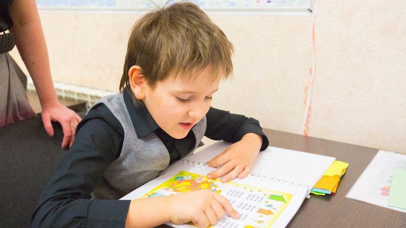 Почему важно научить ребенка правильно читать?