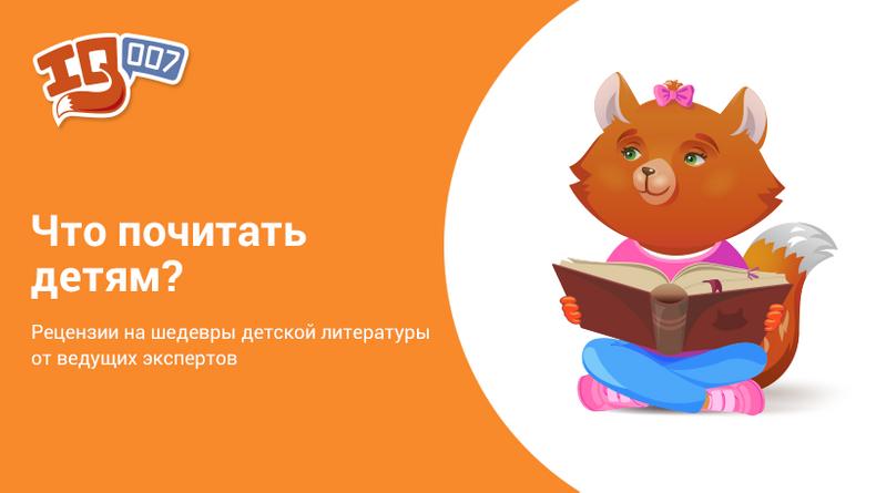 Книги для подростков и их родителей