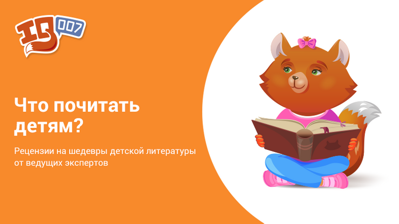 Книги про волшебство