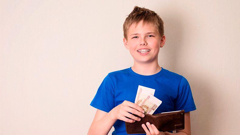 Финансовая грамотность для подростков