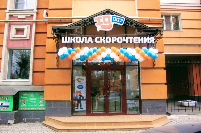 Рязань ул. Введенская, 91