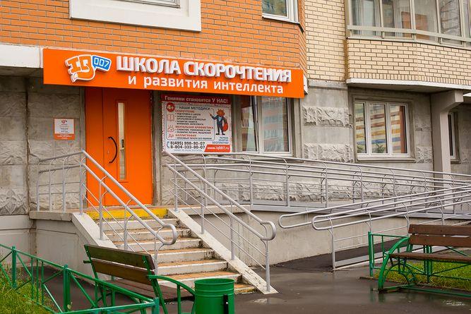 Москва и Московская область г. Балашиха, проспект Героев, 3