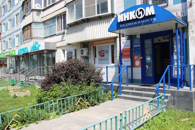 Москва и Московская область ул. Осенний бульвар, 16к1