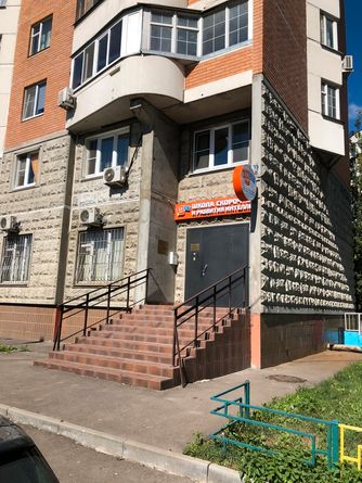 Москва и Московская область ул. Плещеева, 18к2