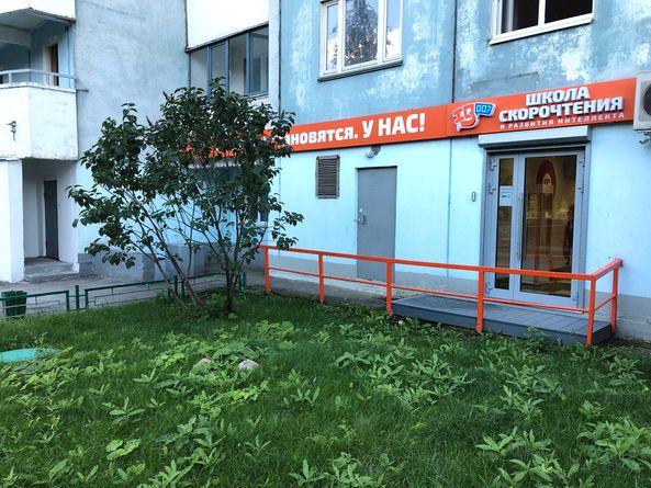 Москва и Московская область ул. Новгородская, 37