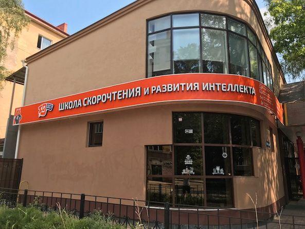 Калининград переулок Малый, 29