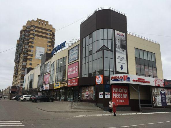 Брянск ул. Красноармейская, 128а