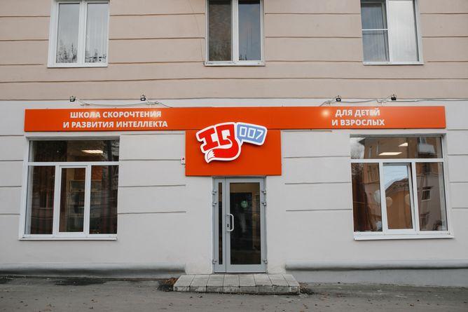 Новокуйбышевск ул. Коммунистическая, 40