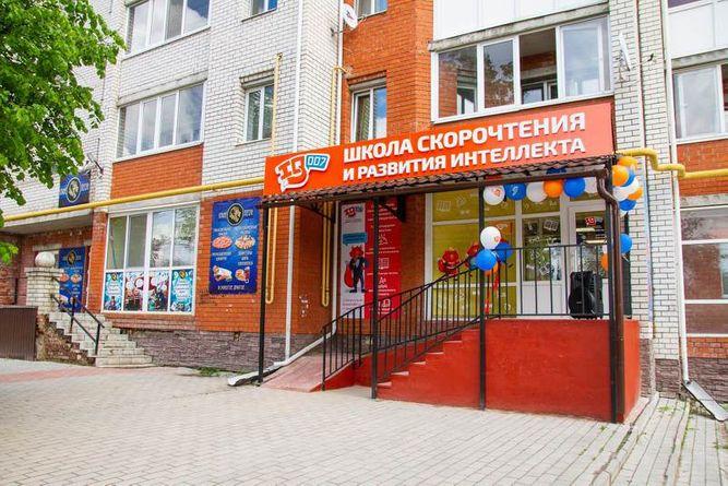 Дятьково ул. Д. Ульянова, 7