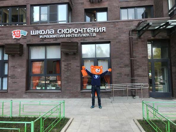 Москва и Московская область Чонгарский бульвар, 26Ак1