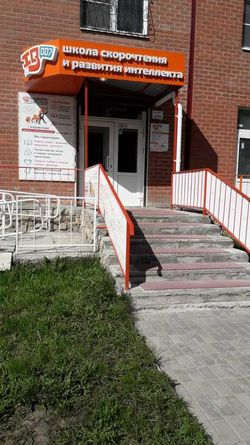 Берёзовский ул. Гагарина, 27