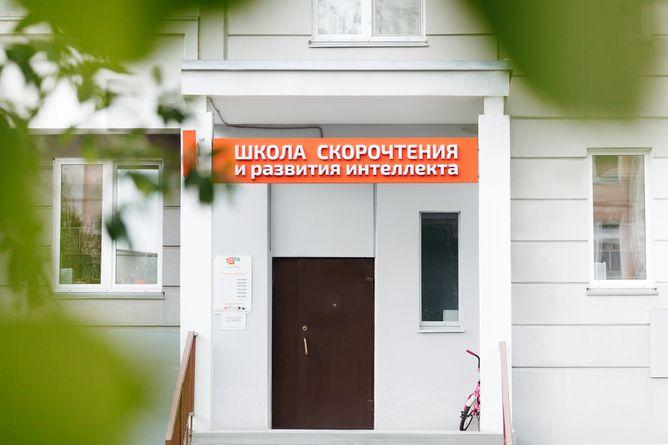 Зеленоград Корпус 2005