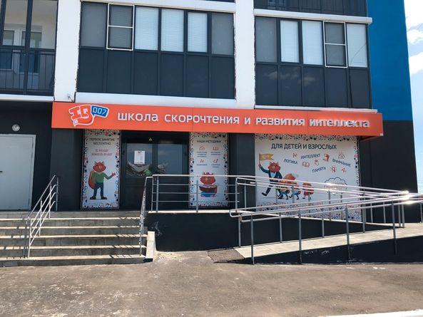 Саранск ул. Севастопольская, 19