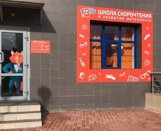 Москва и Московская область Нагатинская набережная, 56а