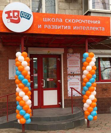 Волгоград Кировский район, ул. 64-й Армии, 28