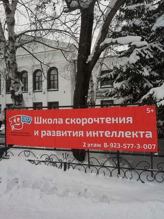 Назарово ул. Карла Маркса, 34
