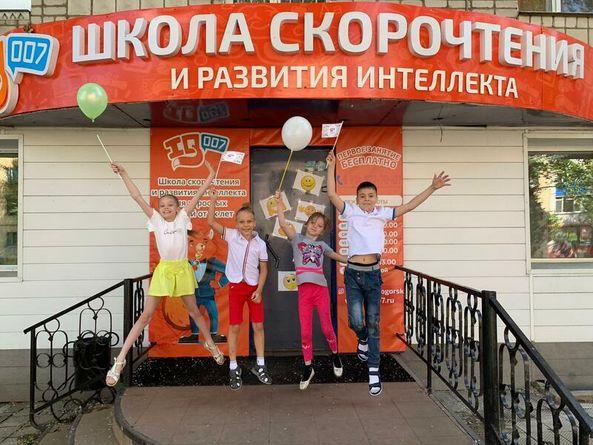 Белогорск ул. Красноармейская, 21
