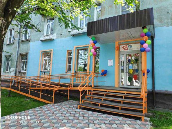 Старая Купавна ул. Большая Московская, 36