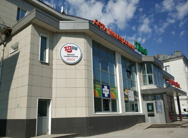 Кировск ул. Хибиногорская, 31