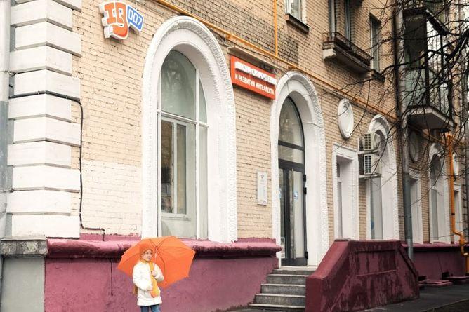 Москва и Московская область ул. Новопесчаная, 18